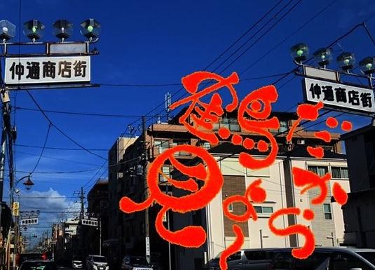 映画「だからよ~鶴見」の撮影が開始!