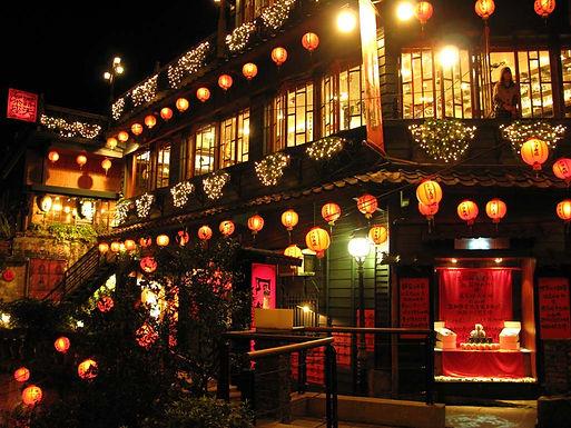 【旅行案内】台湾(台北周辺)旅行の案内 2泊3日