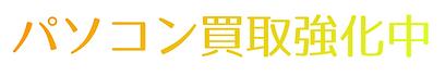 スクリーンショット 2020-07-16 12.13.26.png