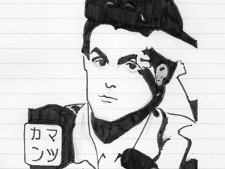 ポール・マッカトニー 1987/11/02 MON