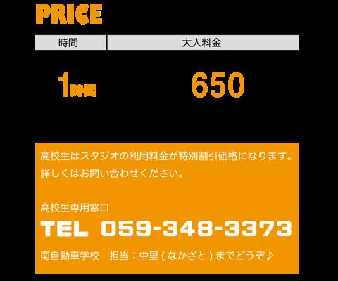 pic_price.png