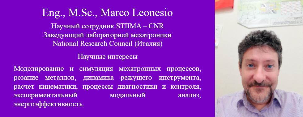 Marco Leonesio_R.png