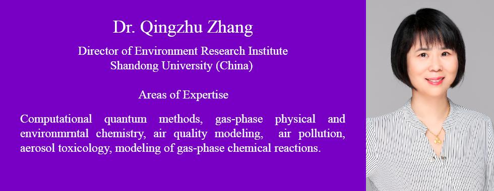 Qingzhu Zhang En.png