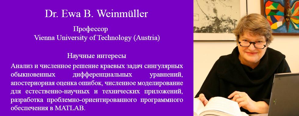 Weinmüller Ru.png