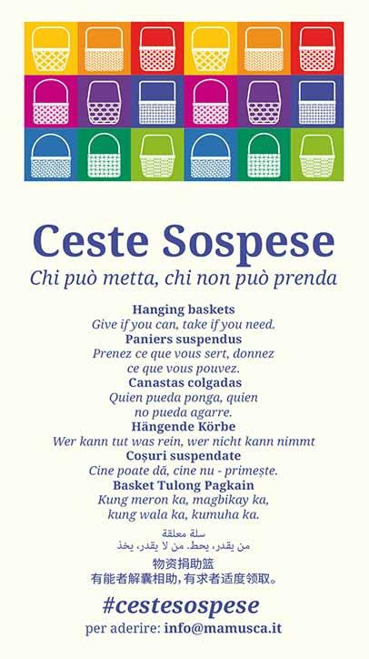 Ceste_Grafica---CesteSospese-mobile.jpg