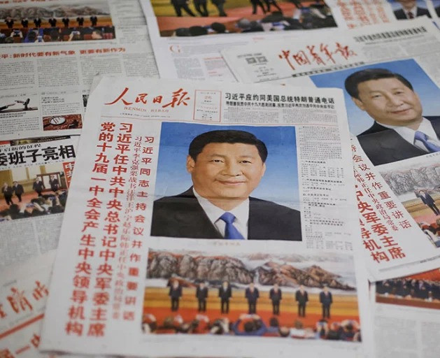 Is People's Daily controlled by the Chinese Communist Party?