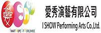 1222222222愛秀_公司Logo+標準字_愛秀-黑色標準字.jpg