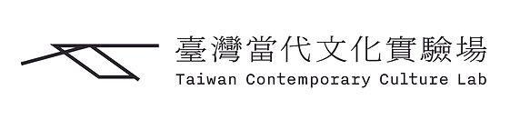 台灣當代_工作區域 1.jpg