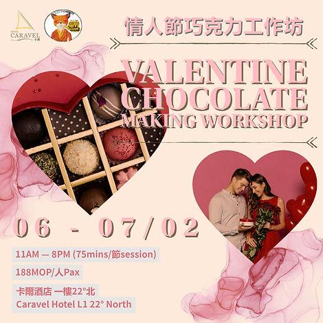 valentine-chocolate-making-workshop