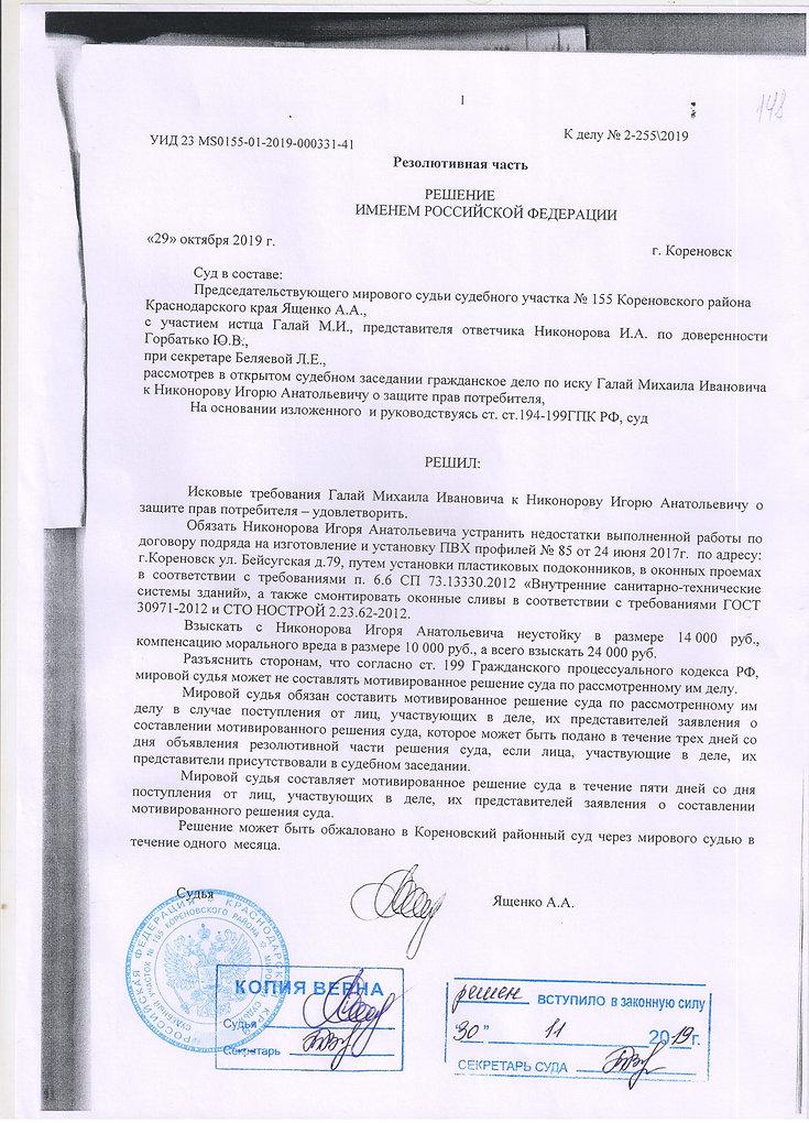 Григоров ВГ эксперт 9л реш 1л разясн 4л