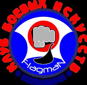 ЛОГО FLGMN РУС..png
