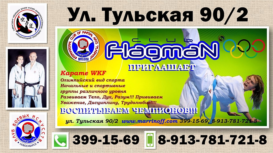 ФЛАЕР 21019-2020 ЛИЦЕВАЯ.jpeg