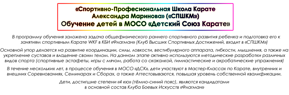 О ДСК.png