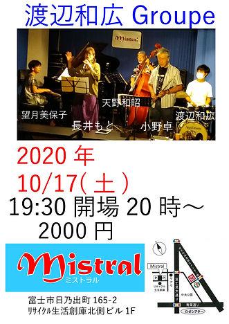 渡辺和広Groupe LIVE.jpg