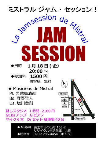 JAMセッション.jpg
