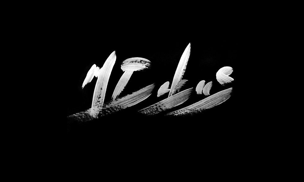MD_signature.jpg