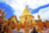 Wat Phrathat Doi Suthep.jpg