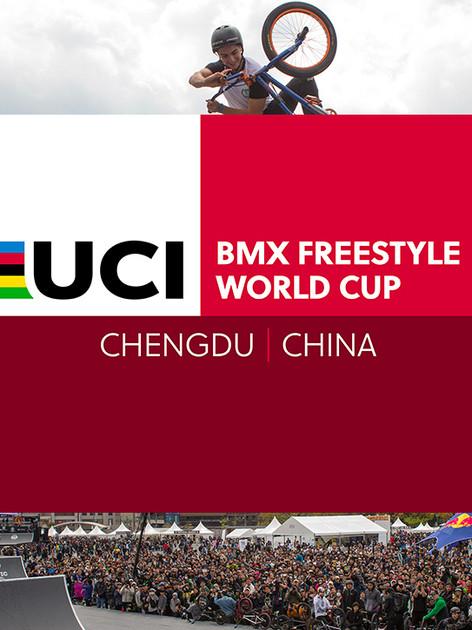 World Championship Urban Cycling Chengdu