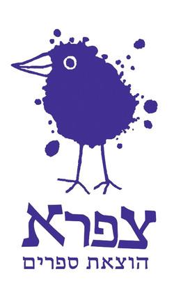 zafra - logo2