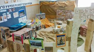 תערוכה בנושא ירושלים