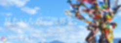 バナーSAL(100×280)_アートボード 1.jpg