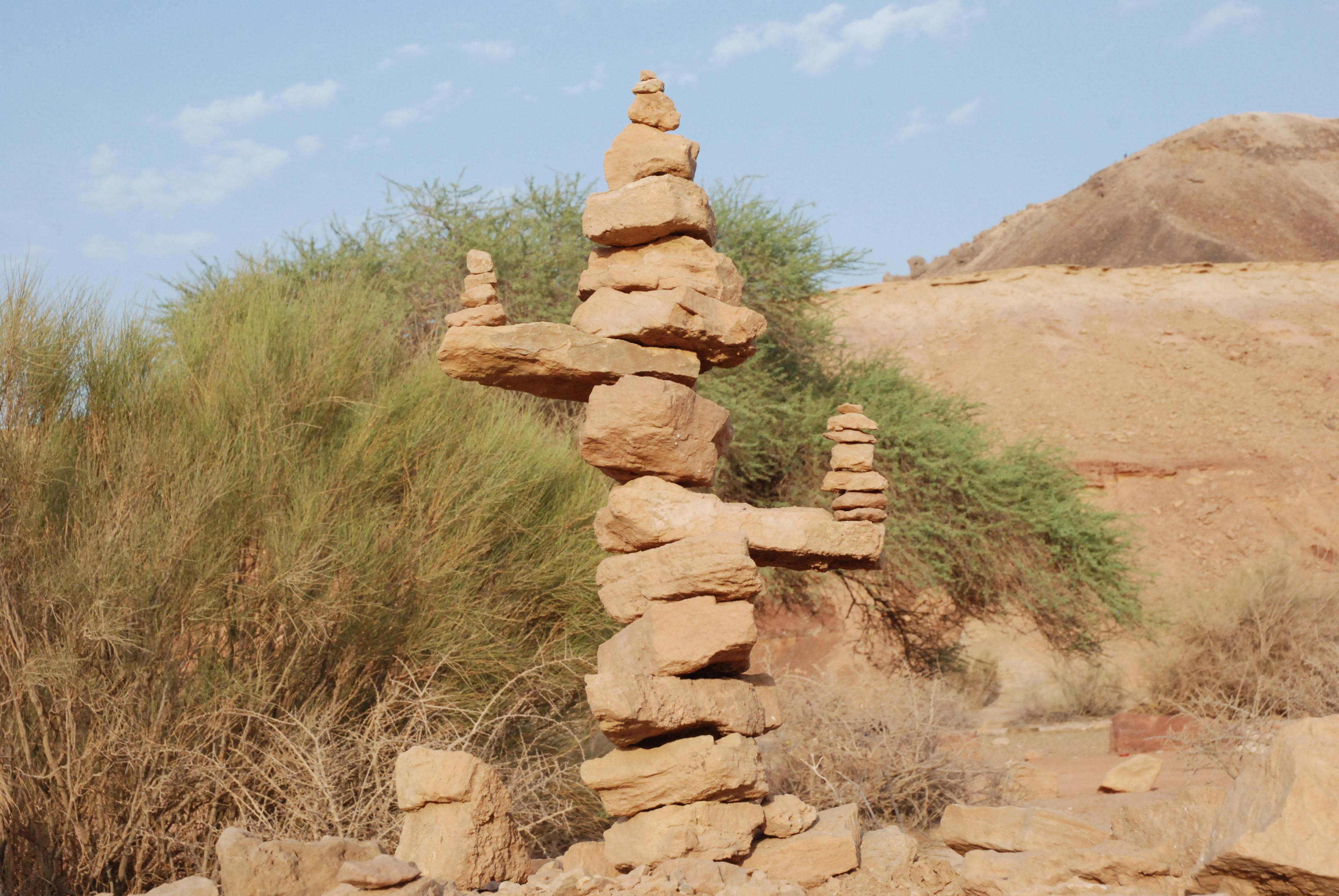 איזון אבנים
