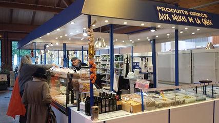 Produits grecs à Neuilly marché Windsor