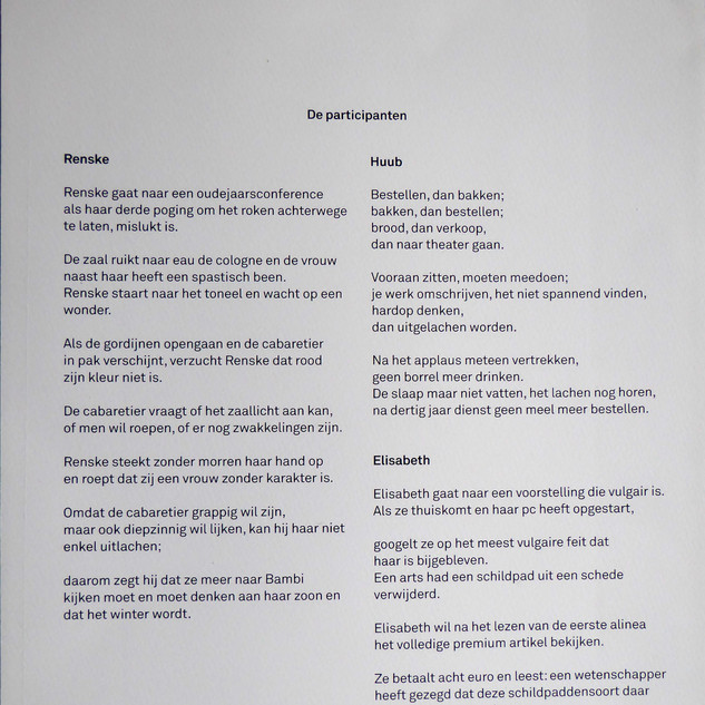 DichtDruk 6 gedicht