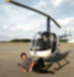 Baltimore Helicopter Demos.jpg