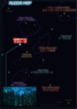 アレイダ_宙域マップ_スコルーガ.jpg