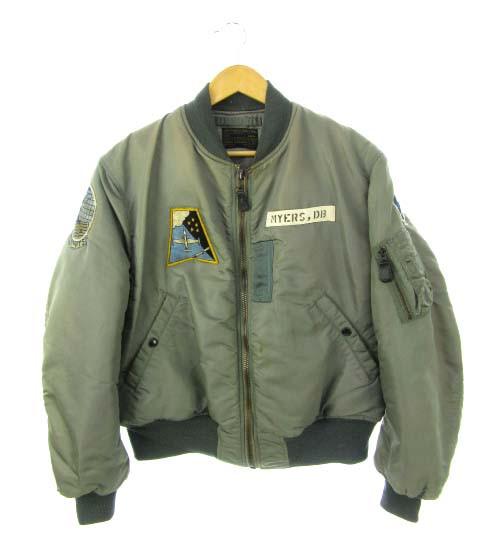 50's USAF 米空軍 MA-1