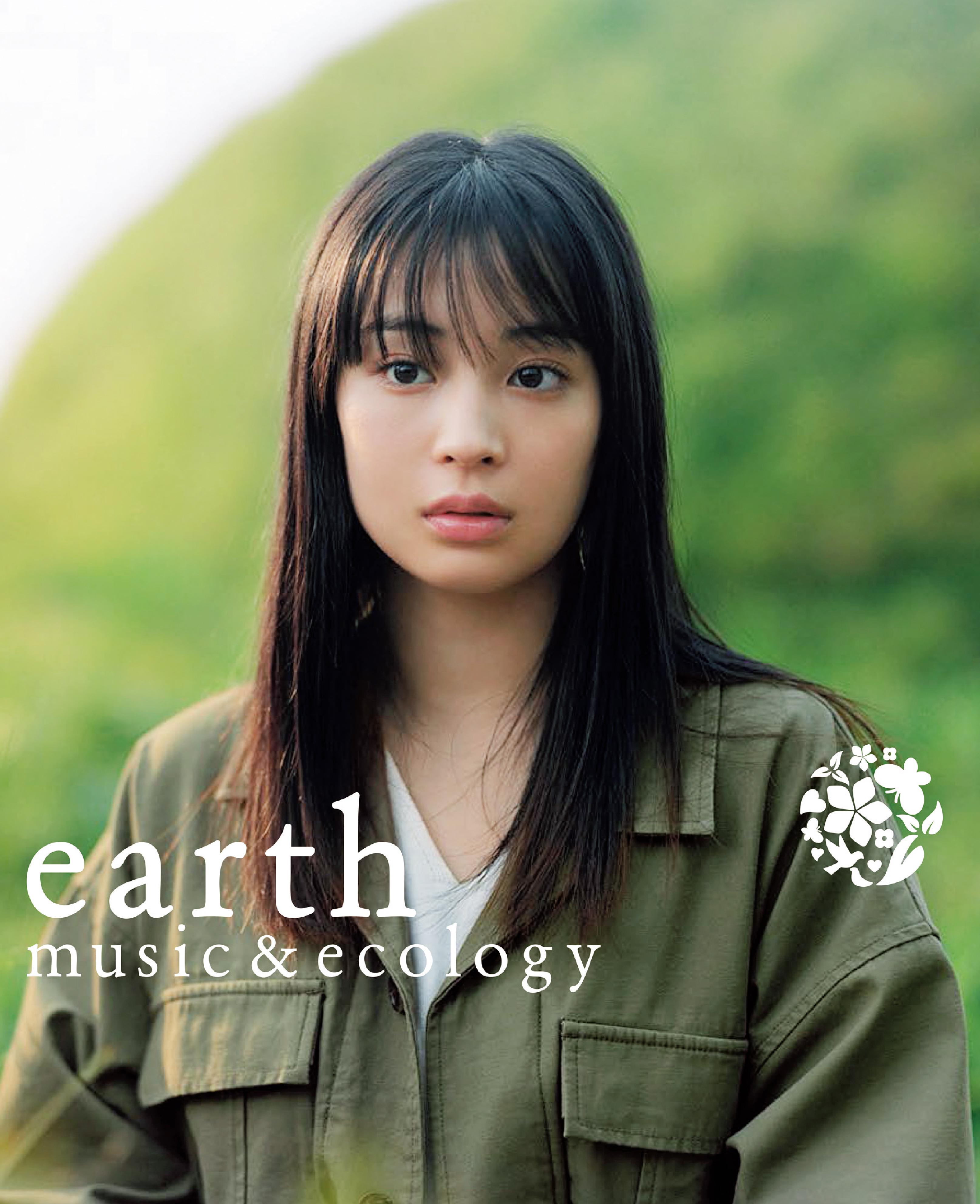 earth music & ecology selection store | 夢時代3F