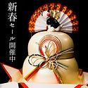 新年餅.jpg
