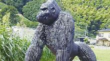 鉄筋の端材で作られた「ゴリラ像」が第101回二科展に入選しました(2016.9.13掲載)