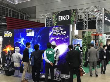 鉄筋EXPO 2017弊社ブースにご来場頂き誠にありがとうございました。