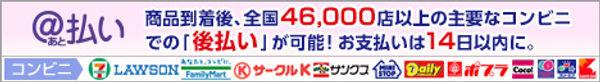 468×64.jpg