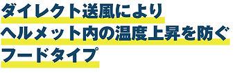 エレファンフード.jpg
