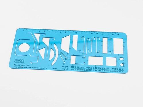 鉄筋用テンプレート  タイプ3