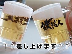 鉄筋人Store 4周年ありがとうございます ~記念キャンペーン始めます~