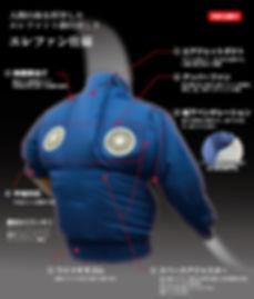 エレファン仕様2png.jpg