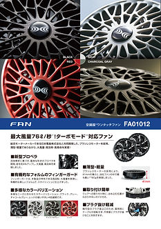device_flyer②-2.jpg