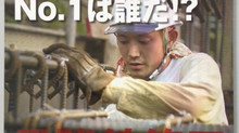 TETSU-1 グランプリ★