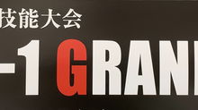 TETSU-1 GRAND PRIXとは、、