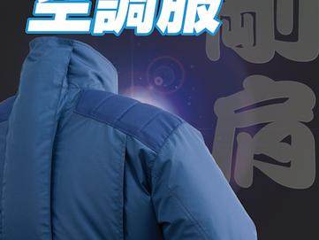 鉄筋屋さんの空調服2016販売開始!!