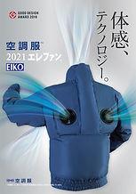 cover_OL.jpg