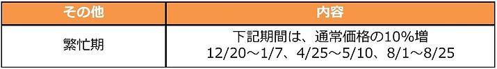 その他2-min (1).jpg