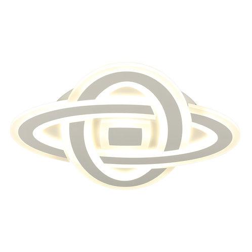 """OMNILUX """"OML-09007-152 Светильник светодиодный Melzo"""""""