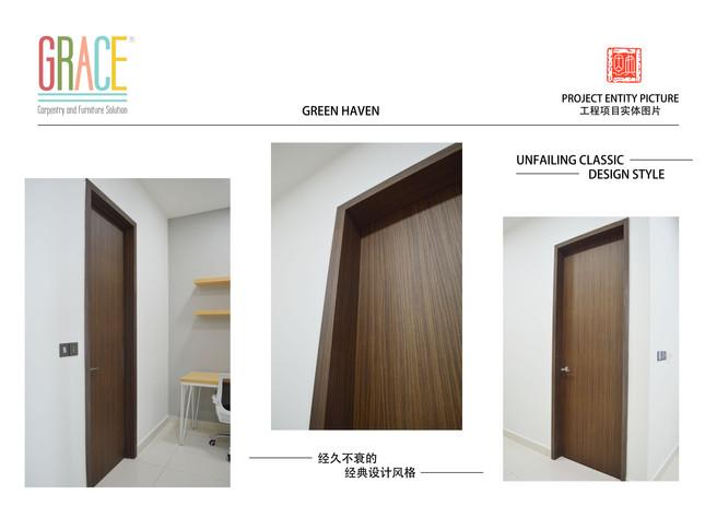 Green Haven Door Supplier