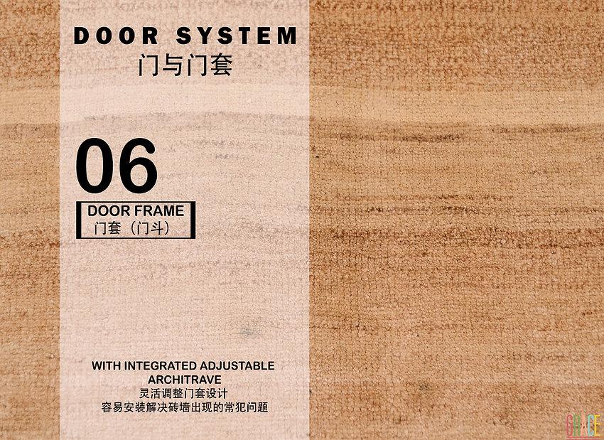 door frame.jpg