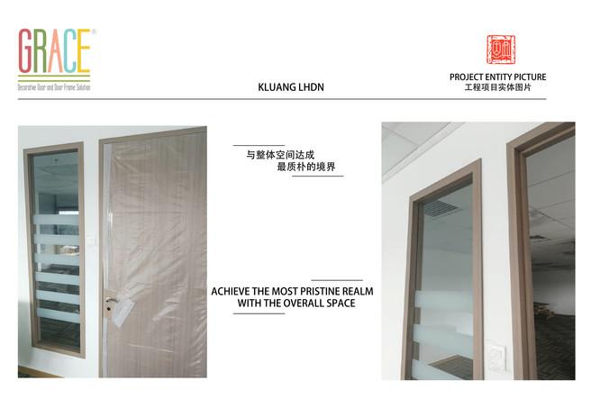 Kluang LNDH Door Supplier